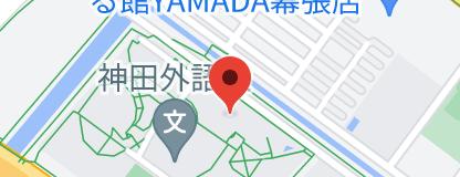 神田外語大学の地図