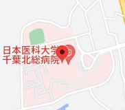 日本医科大学千葉北総病院の地図