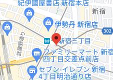 弁護士会 新宿総合法律相談センターの地図