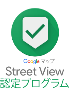 Streetview trusted logo